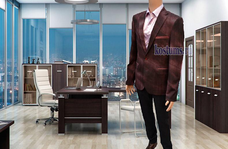 Стильный джинсовый мужской костюм бордово-коричневый можно купить с подарком в интернет-магазине