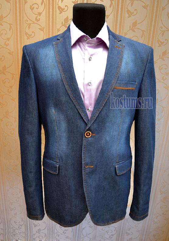 Стильный тёмно-синий классический джинсовый мужской пиджак