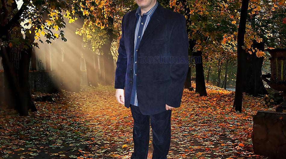 Стильный классический вельветовый мужской пиджак темно-синего цвета