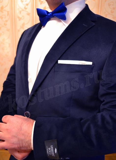 Синий свадебный мужской костюм велюровый насыщенно темно-синего цвета, который инонгда называют Navy Blue