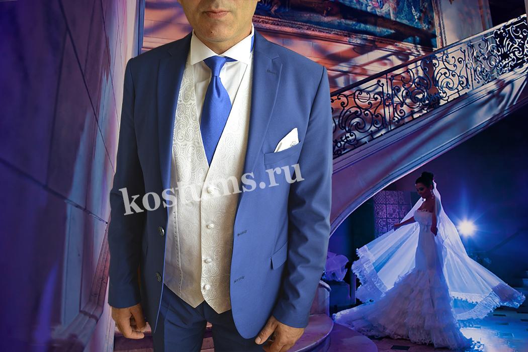 """Свадебные мужские костюмы  синего цвета, которые называют также """"синий электрик""""(Elektric Blue) или """"васильковый"""""""