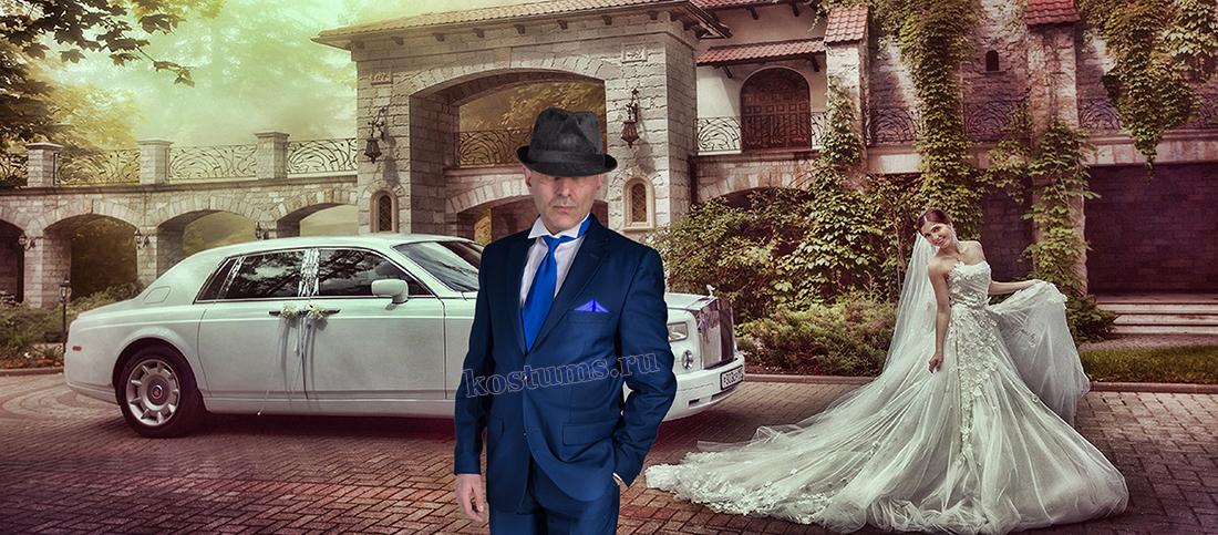 Свадебный мужской костюм тёмно-синий производства компании Bronzi, насыщенного темно-синего цвета, по-Английски этот оттенок называется Navy Blue